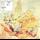 Карты Атлас Байкальского Региона (Лицензия 1-Год)