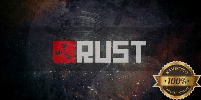 Rust Steam аккаунт + подарки