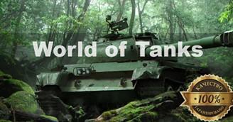 Купить WoT Skorp G + M35 + Type 64 + King Tiger + ELC 90 + Др