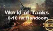 Купить аккаунт World of Tanks Random 6-10 LvL + почта АКЦИЯ на Origin-Sell.com