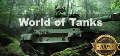 WoT Личный Аккаунт 15500 Боев+10 LVL+Много танков