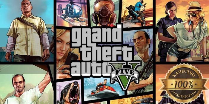 Grand Theft Auto V Steam аккаунт + подарки