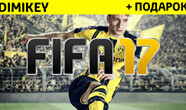 Купить аккаунт FIFA 17 + ответ секр. вопрос [ORIGIN] + бонус + подарок на Origin-Sell.com