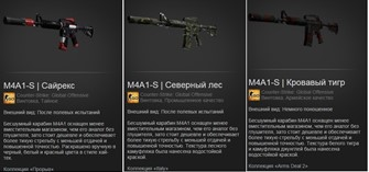 CS:GO - Случайное AWP или AK или M4A1 (Скидка И Бонус)