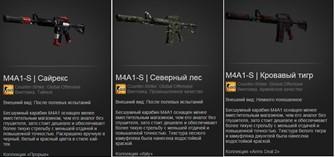 CS:GO -Случайная M4A1-S [Рандомныq товар]-СКИДКИ,БОНУС