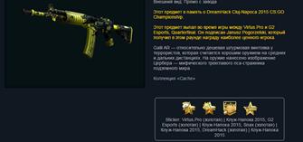 CS:GO - Лучшее Случайное Запрещенное оружие - БОНУС