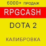Dota 2 Калибровка solo team рейтинг Battle pass RPGcash