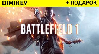 Battlefield 1 + Почта [смена данных] / ОПЛАТА КАРТОЙ