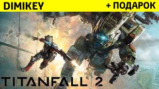 Купить Titanfall 2 + ответ секр.вопр [ORIGIN] + подарок