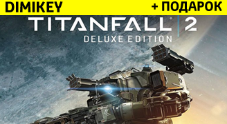 Titanfall 2 Deluxe Edition [ORIGIN] + подарок + бонус