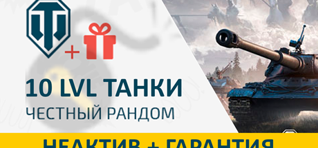 Origin account Battlefield 1 +подарок