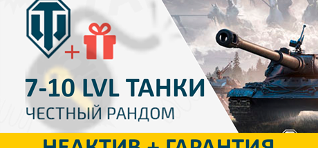 Origin account Battlefield 4 +подарок