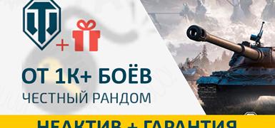 Origin acc Battlefield 4 Prem +подарок