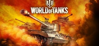World of Tanks от 4000 боёв + Премиум Танки