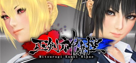 Купить Mitsurugi Kamui Hikae (Steam Gift RU+CIS)