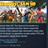 Serious Sam HD: The Second Encounter  STEAM GIFT RU