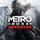 Metro 2033 Redux  ( Steam) официальный ключ Россия +СНГ