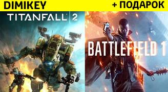 Titanfall 2 + Battlefield 1 [ORIGIN] + подарок + бонус