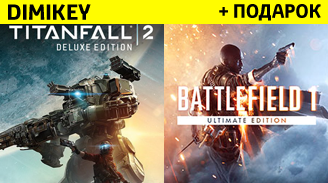 Купить Titanfall 2 Deluxe + Battlefield 1 Ultimate [ORIGIN]