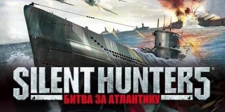 Купить Silent Hunter 5: Battle of the Atlantic [uplay]