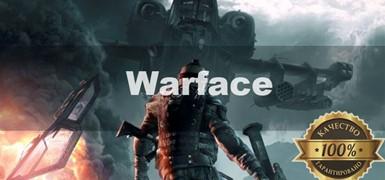 Warface Альфа 54 ранг + Рандом донат