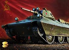 Бонус-код - танк БТ-СВ + 10 дней ПА + слот(последний)