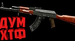 Макросы Warface для АК-47 (ЛКМ есть!).