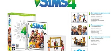 The Sims™ 4 ПРЕМИАЛЬНОЕ ИЗДАНИЕ (+ Секретный вопрос)