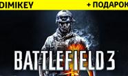 Купить аккаунт Battlefield 3 + ответ на секретный вопрос [ORIGIN] на Origin-Sell.com