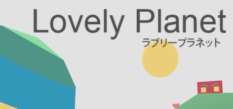 Купить Ключ Lovely Planet [Steam Key ROW]