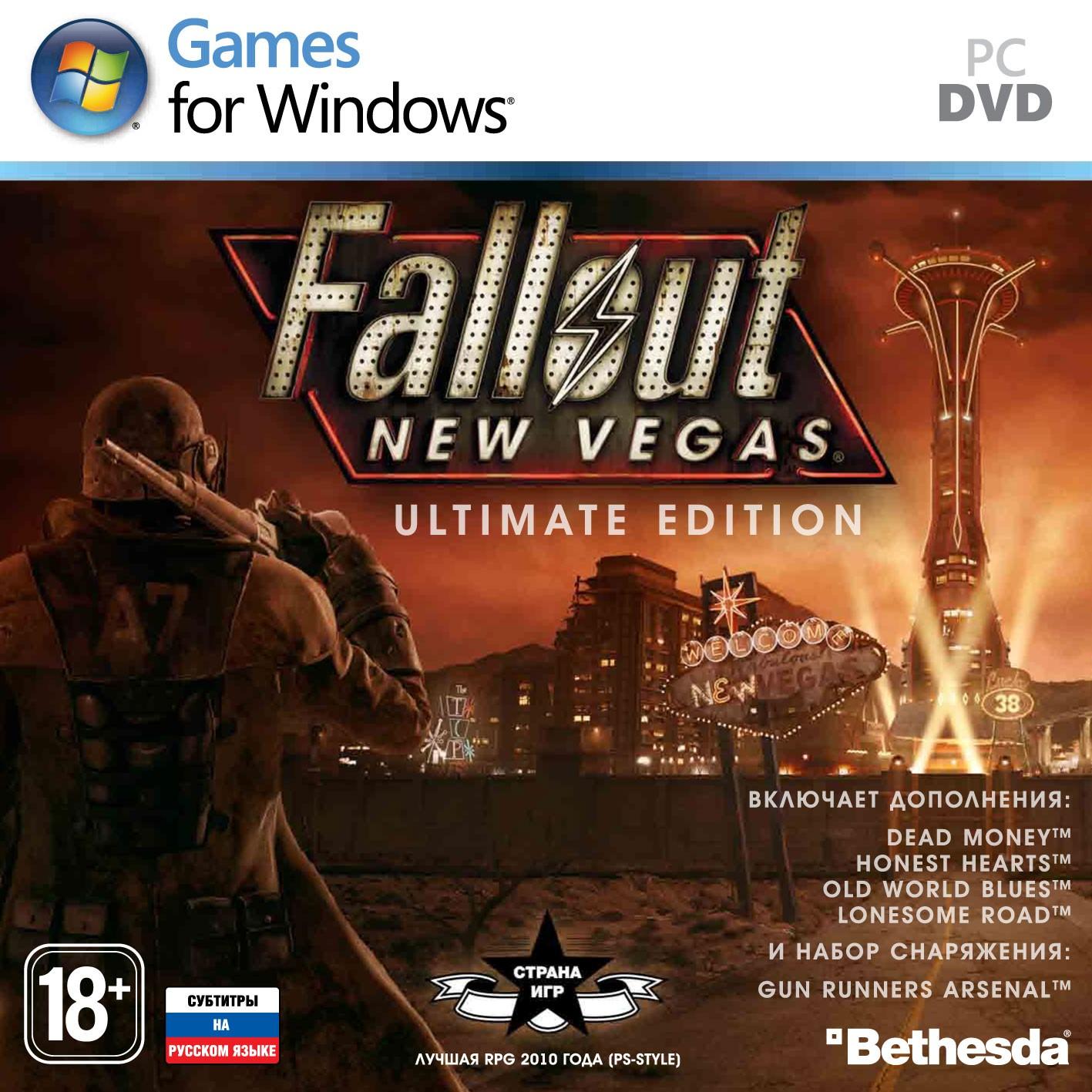 Fallout: New Vegas Ultimate Edition 1000+ Ключ Оригинал