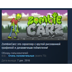 ZombieCarz ( Steam Key / Region Free ) GLOBAL ROW
