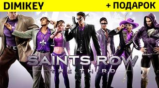 Купить Saints Row: The Third  + подарок + бонус [STEAM]