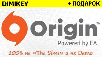 Купить Origin Random (Без симс, Без демо) + почта [ORIGIN]