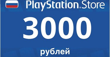 Купить лицензионный ключ z PlayStation Network (PSN) - 3000 рублей (RUS) на SteamNinja.ru