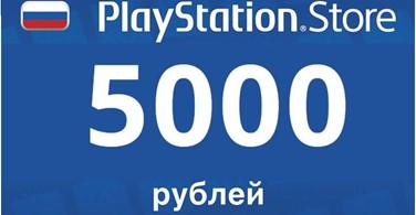 Купить лицензионный ключ z PlayStation Network (PSN) - 5000 рублей (RUS) на SteamNinja.ru