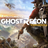 GHOST RECON WILDLANDS (UPLAY) + СКИДКА + ПОДАРОК