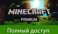 Купить аккаунт Minecraft PREMIUM [без секр. вопроса + Смена скина] на Origin-Sell.com