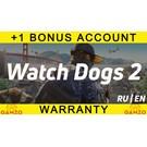 Watch Dogs 2 | Гарантия 5 лет | + Подарок