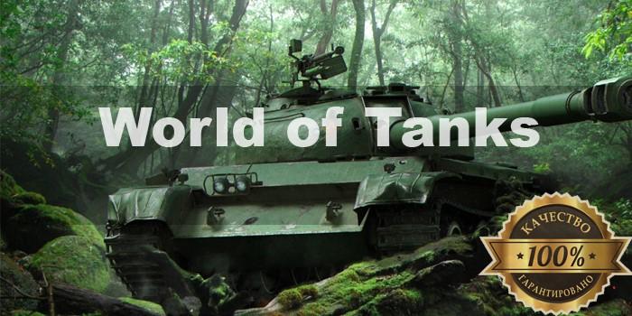 World of Tanks Ис7+Много разных танков
