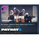 PAYDAY 2: The Bomb Heists STEAM KEY REGION FREE GLOBAL