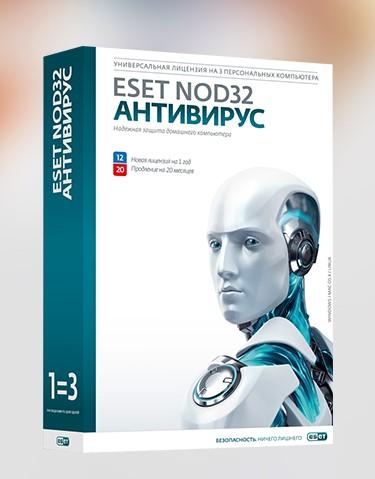 Купить ESET NOD32 Антивирус 12 2019 3ПК (2 года 8 мес)