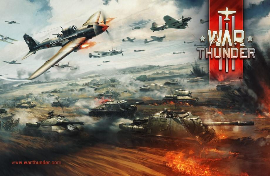 Купить WarThunder от 40 до 50 уровня