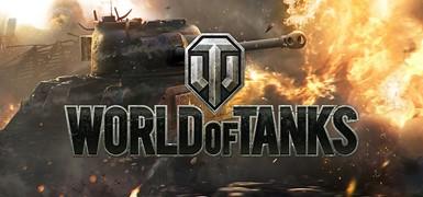 World of Tanks 2000- 50000 боев + подарки