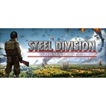 Steel Division: Normandy 44 (Steam ключ)