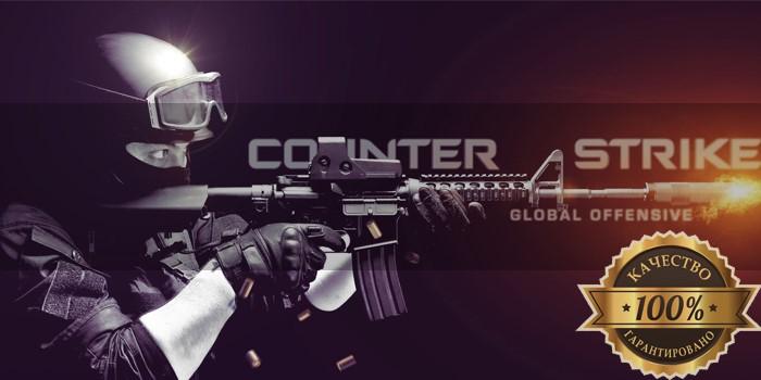 Counter Strike: Global Offensive от 300ч ВЫСОКИЕ ЗВАНИЯ