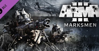 Купить лицензионный ключ Arma 3 - Marksmen (DLC) STEAM KEY / REGION FREE на SteamNinja.ru