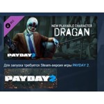 PAYDAY 2: Dragan Character Pack ( STEAM GIFT RU + CIS )