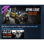 Dying Light - Crash Test Skin Pack STEAM GIFT RU + CIS
