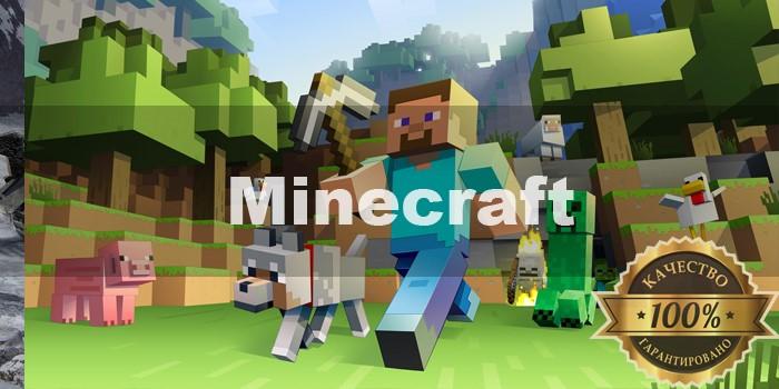 Minecraft Premium Полный доступ+ Почта+ Без секретки